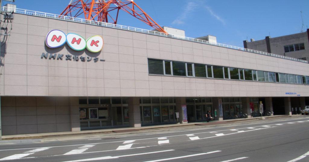 【炎上】NHKのメチャクチャな金の使い方を関係者が暴露!3秒のシーンに多額の予算か?