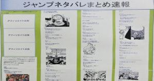 【芸能】武井壮の総資産に驚愕 「アスリートの後輩に夢を叶えたい」