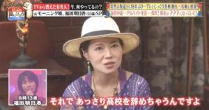 山尾志桜里の不倫相手・倉持麟太郎弁護士の言い訳がひどすぎる
