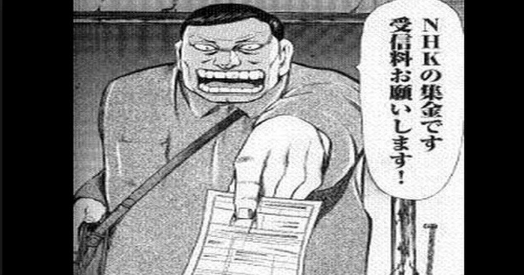 NHK、受信料回収のため法律違反を犯すことを検討