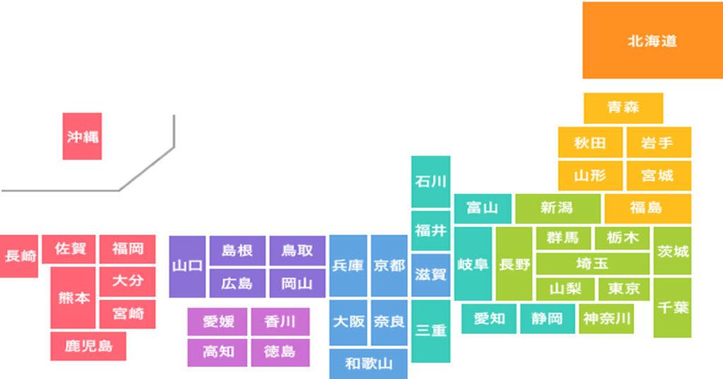 旅行したい都道府県1位はあそこだった!ネットで満場一致