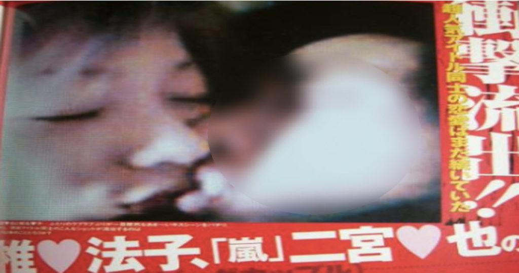 嵐・二宮のキス写真が流出・・ネットの反応は意外なものだった
