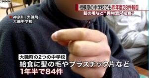 日本の少子化の原因に納得・・やばすぎる