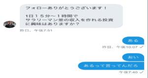 【朗報】富士急ハイランド無料化、7月からタダになるぞ!