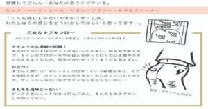 【怒り】フジテレビ「被害者の自宅前から中継です」←そっとしておけ!!