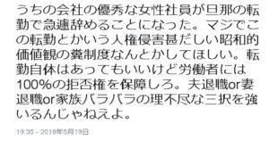【怒り】生活保護の支給額29万円に「もらいすぎ」「働く意味が・・」とブチギレ