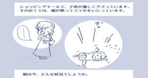 「なぜ日本の警察はあまり発砲しないのか?」分かりやすい漫画の解説「日本の拳銃事情」