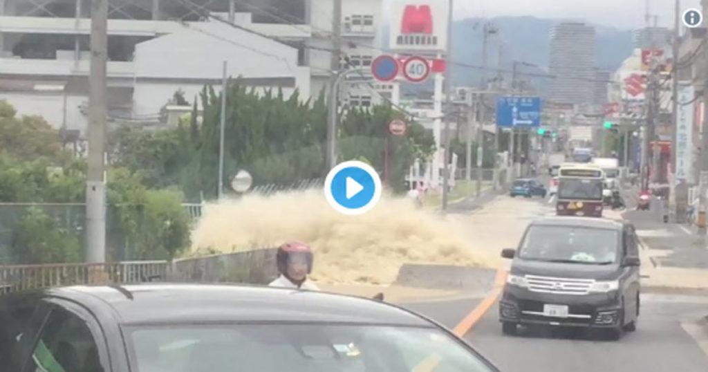【速報】大阪府で震度6弱。大阪各地の被害状況ツイートまとめ