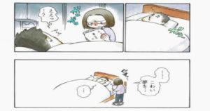 【マンガ】「超ビビリな猫の紺ちゃん」とても臆病なネコと飼い主の生活が非日常すぎてスゴかった
