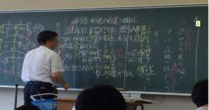 炎上黒板を消さずに授業画像3