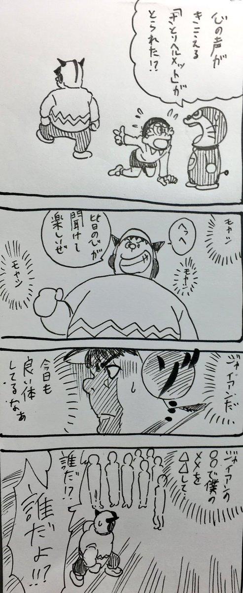漫画 20代 おすすめ 男