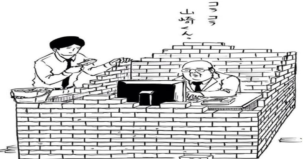 サラリーマン山崎シゲル画像