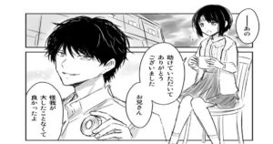 【マンガ】「素直になれない二人」これ、全員が経験しているんじゃない?高校生の恋物語