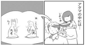 【マンガ】「妊婦の悲劇」妊婦なら誰でも起こる!?その悲劇が悲劇すぎて絶句・・