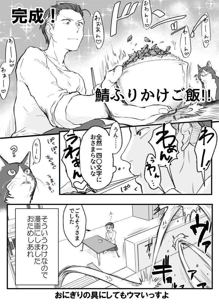 超ビビリな猫の紺ちゃん画像4