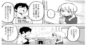 人気漫画うざい先輩と後輩の話画像5