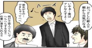 """「モテ男は""""和、洋、中""""のお店を事前予約する」というツイートが炎上。そらアカンやろ"""