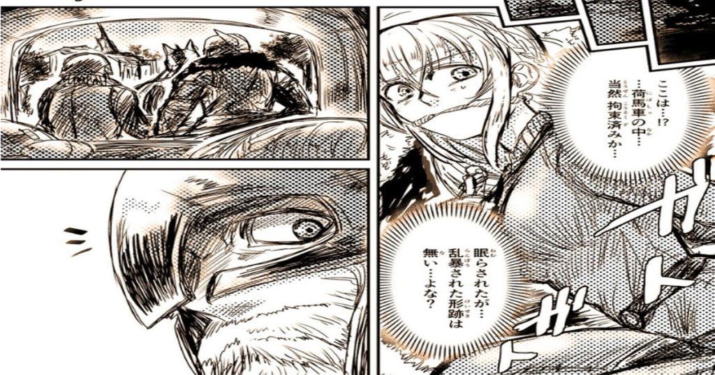 女騎士が戦いに負け、相手にさらわれてしまう。そして着いた場所で起きた出来事が・・・