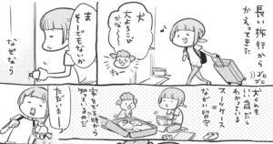 【炎上】「タダでご飯を食べさせて」男女6人の恋愛旅番組がモラルなさすぎて非難殺到