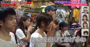 日本の社会適合者はこうやって作られているマンガがリアルすぎて怖い