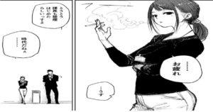 時代に逆らってでもタバコをやめない理由・・・これはやめられないわ