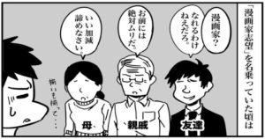 「日本の理不尽でおかしいところ」をまとめた日本の謎理論がガチでイカれてる