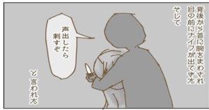 川崎殺傷事件を教訓にこち亀の両津が提案した防犯対策を今こそ施すべきだ!