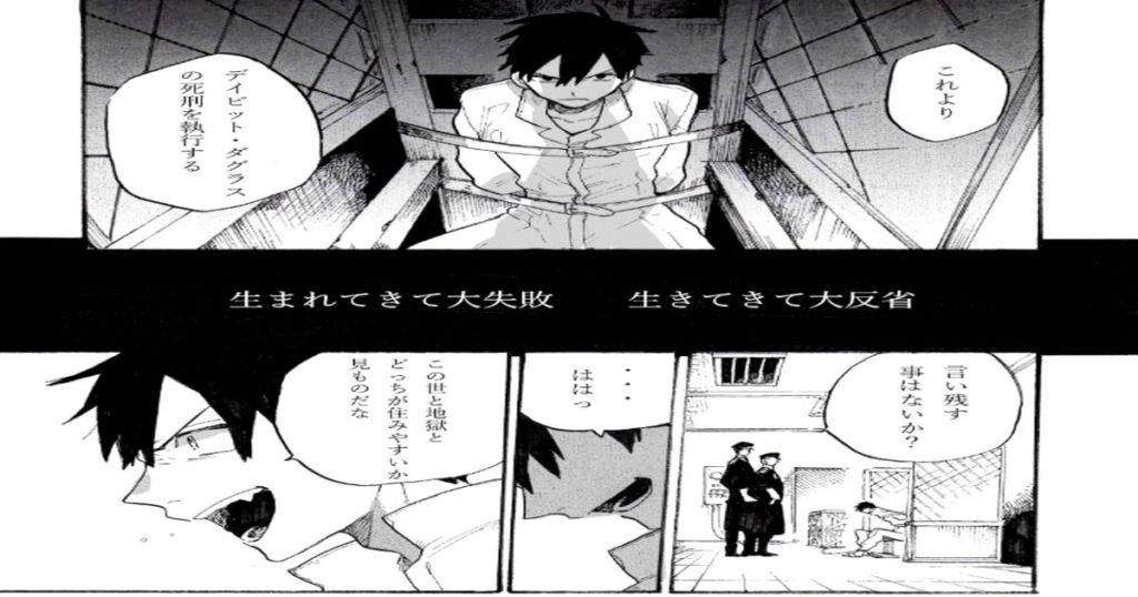 死刑囚が医学博士に拾われてヒーローに転身する話