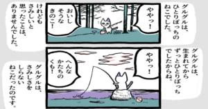 「ハマイン!」でおなじみの静岡のタッキーこと滝口幸広 が急逝。死因は突発性虚血心不全