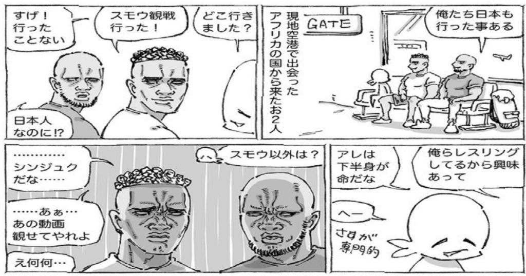 屈強な海外青年が鬼の形相で撮影した日本のリアル。