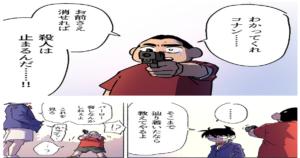 """世界の""""仕組み""""を悟った元太"""