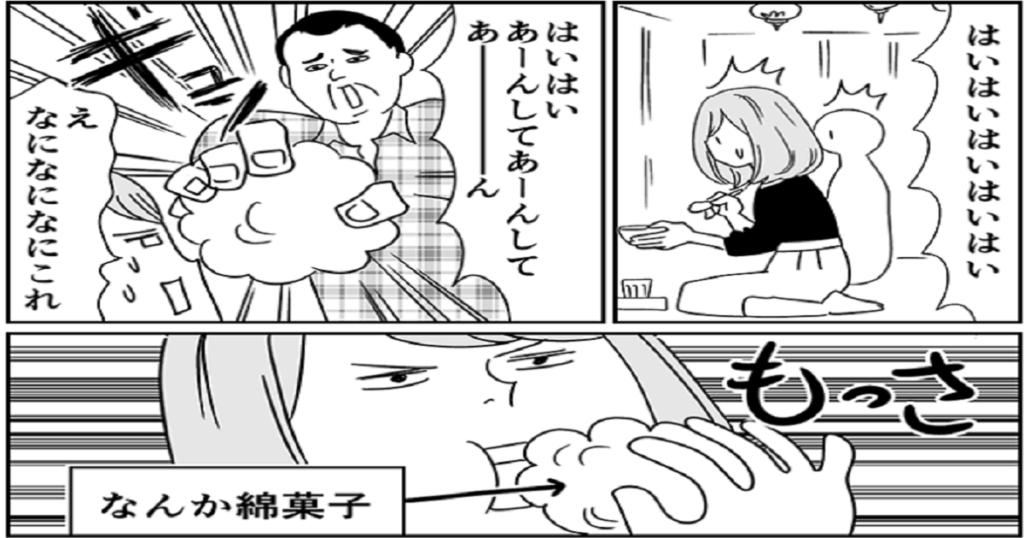 「日本一ウザい店長がいる店」に行った話・・・これはウザすぎる
