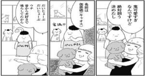 【アニメ】コロナショックの不況だからこそ国からもらえるお金6選、わかりやすく解説