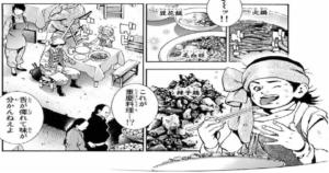 四川料理の本当の食べ方を知って衝撃的すぎてやばかった