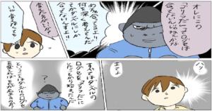 【アニメ】コロナで超多忙の配達員がバイキン扱い、罵倒され続けた末路