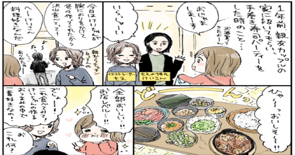 友人の家に遊びに行った時に振る舞ってもらい、とっても美味しかった小松菜のヨーグルト和え🥬